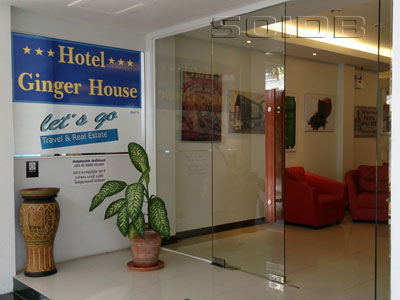 A photo of Hotel Ginger House