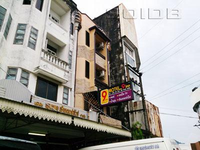A photo of Motel 9 Inn @ Phuket