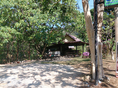 A photo of Phuket Point Bungalow