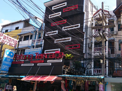 A photo of Patong Terrace