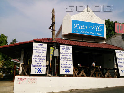 A photo of Kata Villa