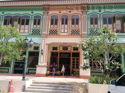 A photo of O'nya Phuket Hotel