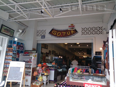 A photo of Gotum 2 Hostel & Restaurant