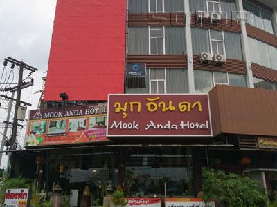 A photo of Mook Anda Hotel