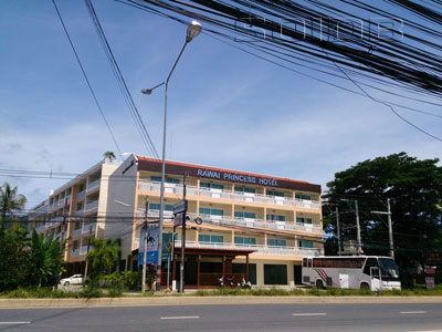A photo of Rawai Princess Hotel