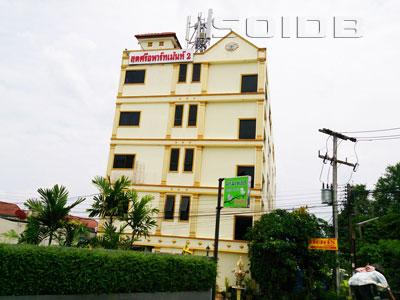 A photo of Sodsri Apartment 2