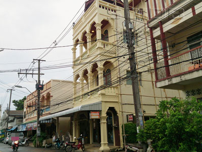 A photo of Tawee Mansion