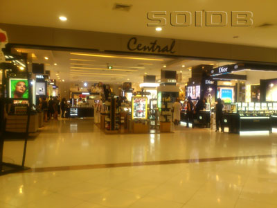 A photo of Central Department Store - Phuket
