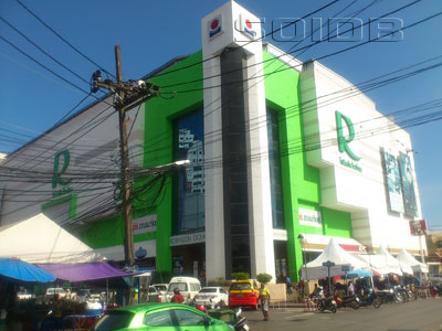 A photo of Robinson Department Store - Phuket