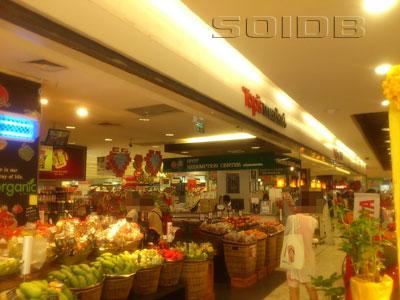 A photo of Tops Market - Robinson Phuket