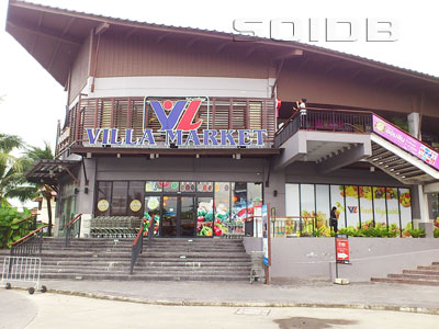 A photo of Villa Market - Phuket