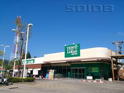 A photo of Tesco Lotus Market - Cherngtalay