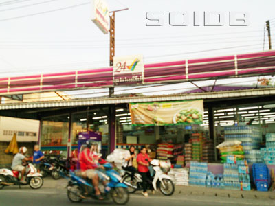 A photo of Super Cheap - Si Sunthon Road - Cherngtalay