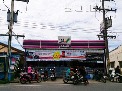 A photo of Super Cheap - Sai Yuan Road
