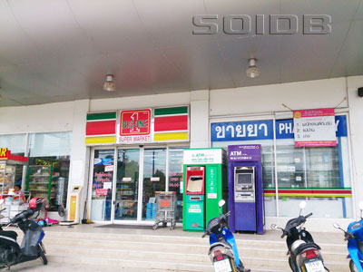 A photo of Big One Supermarket - Wiset Road