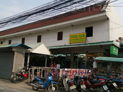 A photo of Karon Mart Supermarket