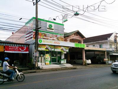 A photo of Betagro - Phuket