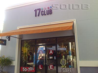 17クラブ - プレミアム・アウトレット・プーケットの写真