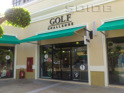 A photo of Golf Challenge - Premium Outlet Phuket