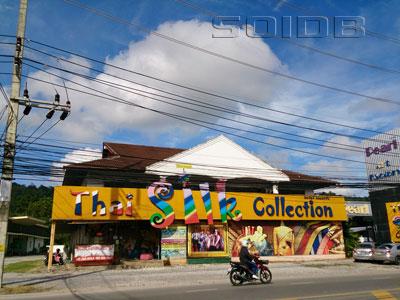 タイ・シルク・コレクションの写真