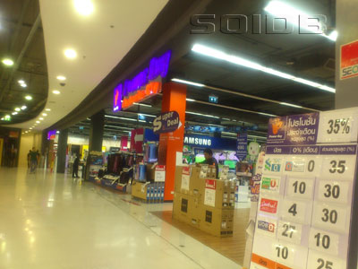 A photo of Power Buy - Central Festival Phuket (2)