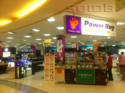 A photo of Power Buy - Jungceylon