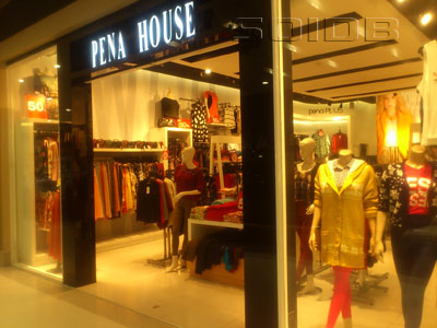 A photo of Pena House - Tesco Lotus Extra Phuket