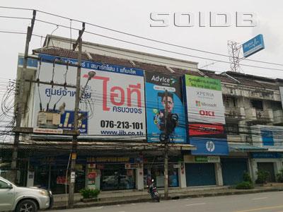 53adc5b2ee3 J.I.B Computer Group - Phuket Town [Phuket - Store] - SoiDB Thailand