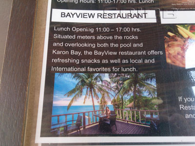 A photo of The Bayview Restaurant & Bar