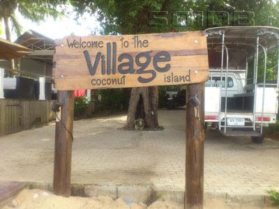 タイ・クッキング・クラス - ザ・ビレッジ・ココナッツ・アイランドの写真