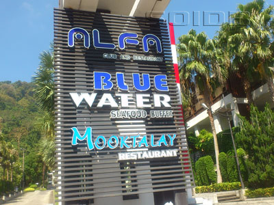 A photo of Blue Waters
