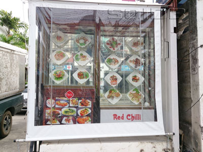 A photo of Red Chilli Restaurant