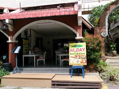 A photo of Baibua Restaurant - Ratuthit Songroipi Road