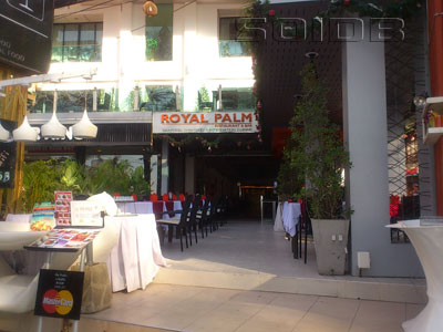 A photo of Royal Palm Restaurant & Bar