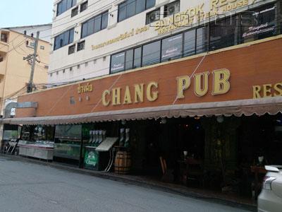 チャン・パブ・レストランの写真