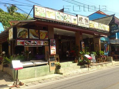 チャン・サイアム・レストランの写真