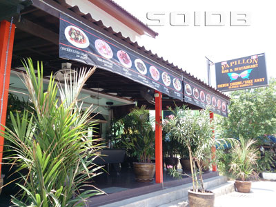 パピロン・バー&レストランの写真