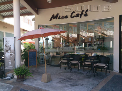 A photo of Mine Cafe - @Park Cherng Talay