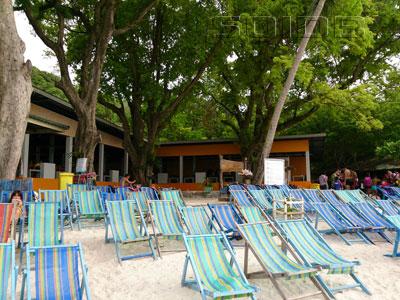 A photo of Hey Island Restaurant