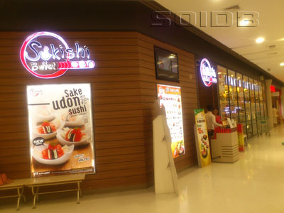 A photo of Sukishi Buffet - Tesco Lotus Extra Phuket