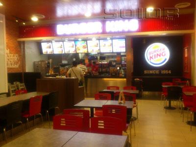 A photo of Burger King - Central Festival Phuket