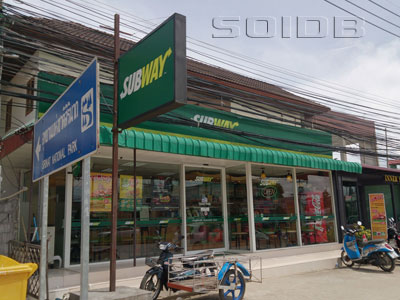 A photo of Subway - Sanambin Road