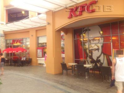 KFC - ジャンクセイロンの写真