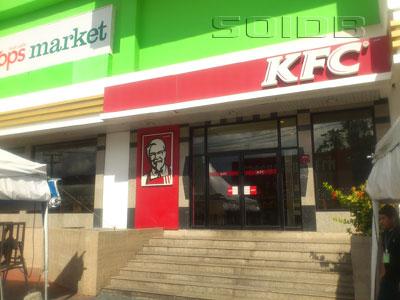 KFC - ロビンソン・プーケットの写真