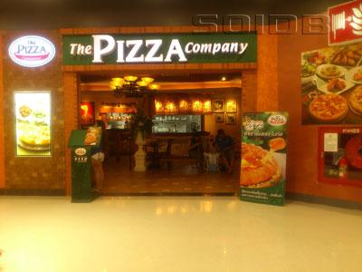 A photo of The Pizza Company - Tesco Lotus Extra Phuket
