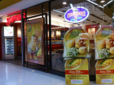 A photo of Swensen's - Tesco Lotus Chalong
