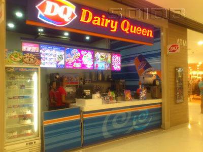 A photo of Dairy Queen - Tesco Lotus Extra Phuket