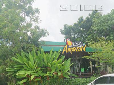 A photo of Cafe Amazon - PTT Thep Kasattri Road - Ko Kaeo