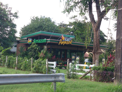 A photo of Cafe Amazon - Phuket Rajabhat University