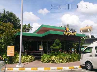 A photo of Cafe Amazon - PTT Chaofa West